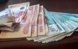 a pack of Russian money
